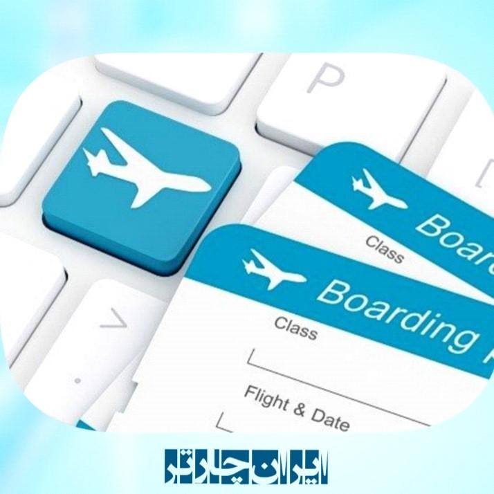 فرایند خرید بلیط هواپیما