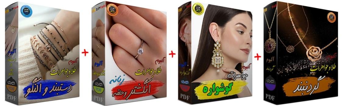 468962 فروشگاه اینترنتی محصولات مجازی و مجلات زیپ یاب (zipyab)