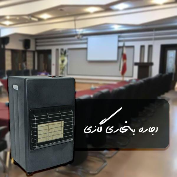 https://damasazan.com